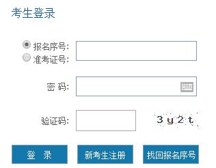 2018年10月贵州自考报名入口8月10日开通