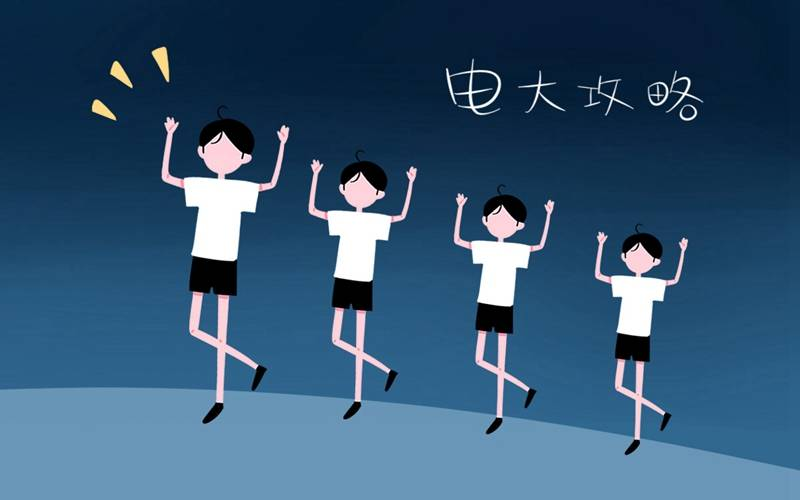 深圳大学有哪些_深圳电大有什么专业 哪些热门_学梯网