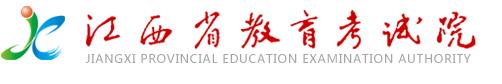 江西省成人高考网上报名入口