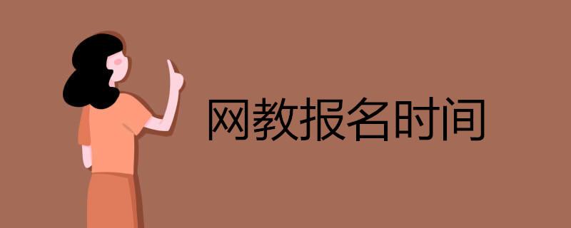 网教凤凰彩票购彩攻略.jpg