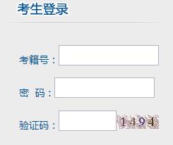 湖南自学考试报名入口