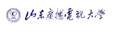 山东广播电视大学成考报名入口