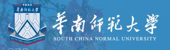 华南师范大学网络教育统考报名入口