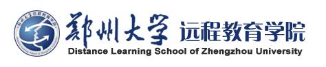 郑州大学网络教育统考报名入口
