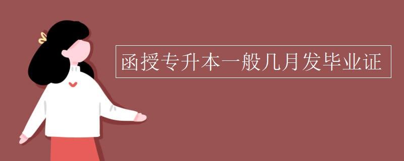吉林省成考网