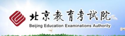 北京成人高考报名入口