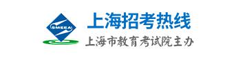 上海成人高考网上报名系统入口