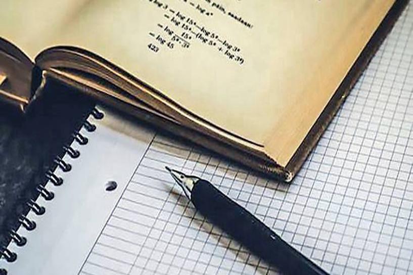 广东自考本科学校名单 有哪些大学可以考